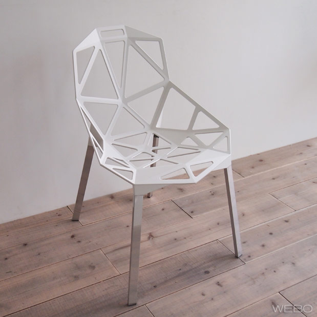 Chair one magis for Grcic konstantin chair one